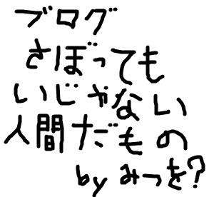 Cocolog_oekaki_2008_10_04_18_39